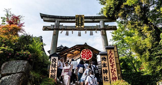 Vivre de bons moments en terre nippone